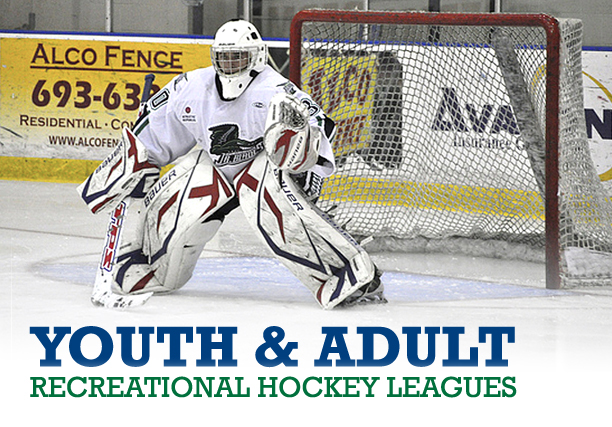 Germain Arena's youth hockey league is one of the state's largest, with over 400 players. The Adult leagues boast over 40 teams and 500 players!
